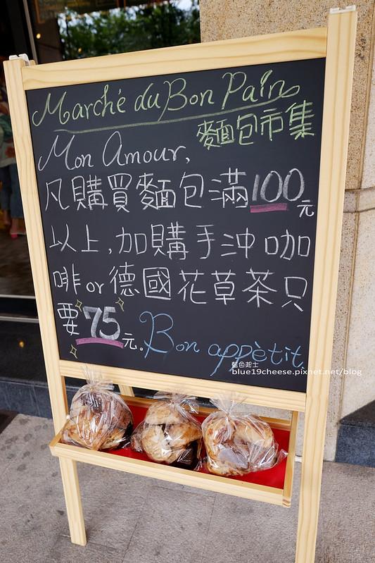 28166004814 3e58fa1784 c - Marche du Bon Pain麵包市集-法國麵包世界大賽特別獎得主武子靖先生的Bon Pain蹦胖麵包坊二店.購買麵包滿100元.加購手沖咖啡或花草茶只要75元.惠文國小旁