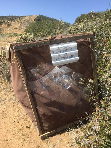 Third Gate Water Cache