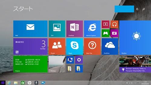 jpdesktop02