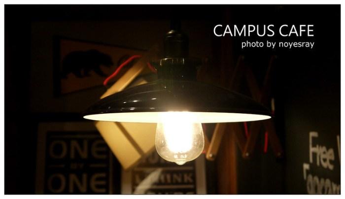 CAMPUS CAFE 06