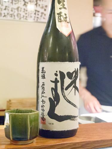 釉月日本酒1