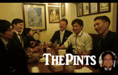 The Pints