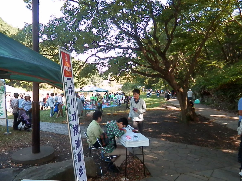 20141019_MidoriKuminMatsuri_010