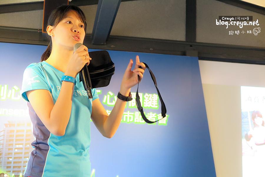 2015.04.27| 跑腿小妞| 怎麼用心率訓練大解密 - EPSON RUNSENSE SF-810心率跑步訓練錶體驗會 09.jpg