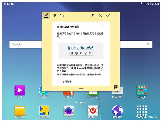 app,kids time,samsung,Samsung KidsTime @VIVIYU小世界