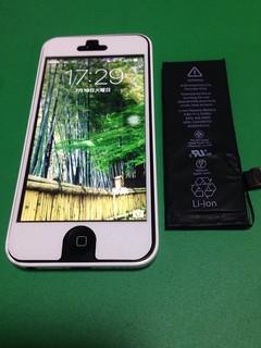138_iPhone5Cのバッテリー交換