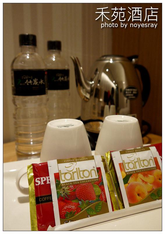 禾苑酒店 08