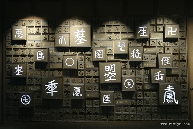 中國,唐朝,天堂,明堂,武則天,河南,隋唐洛陽城 @VIVIYU小世界