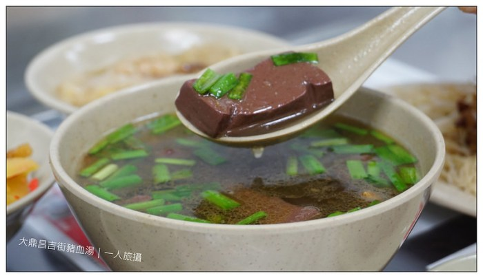 大鼎昌吉街豬血湯 10
