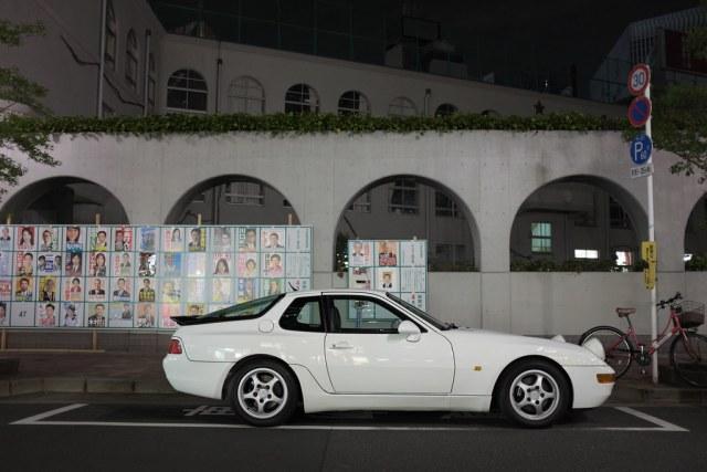 Porsche 968 2015/04/21 X1004075