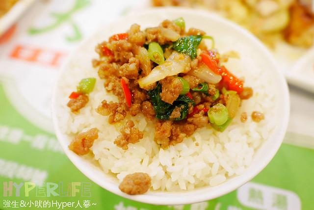 台中大醬燒 (19)