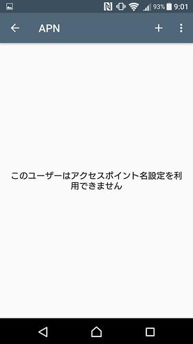 Screenshot_20160707-090119