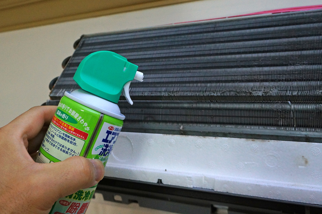 分離式冷氣清潔DIY(準職業作法) @ e化女兒紅 :: 痞客邦