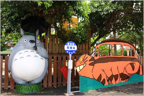 觀音 桃園也出現龍貓公車站了~立體龍貓一起撐傘等公車吧! @ Panda's paradise :: 痞客邦