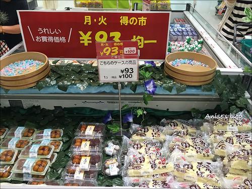日本7-11超市_伊藤洋華堂020