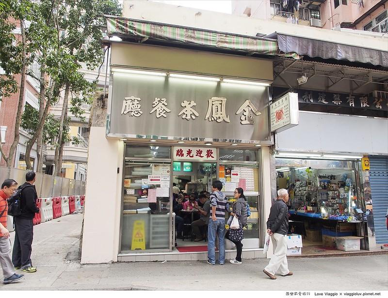 茶餐廳,金鳳茶餐廳,香港 @薇樂莉 Love Viaggio | 旅行.生活.攝影