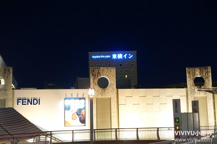 omoromachi站美食,toyoko inn naha omoromachi station,新都心住宿,日本住宿,東橫INN,東橫inn 沖繩,東橫inn 沖繩那霸omoromachi站前,東橫inn 沖繩那霸新都心omoromachi,東橫inn沖繩那霸omoromachi站前,沖繩住宿,沖繩那霸Omoromachi站前 @VIVIYU小世界