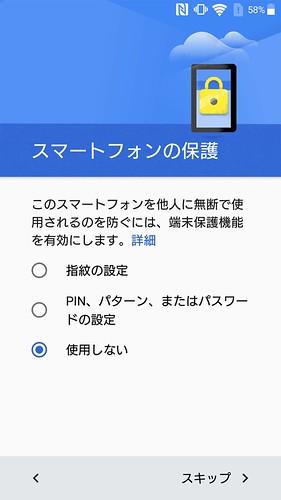 Screenshot_20160703-215656