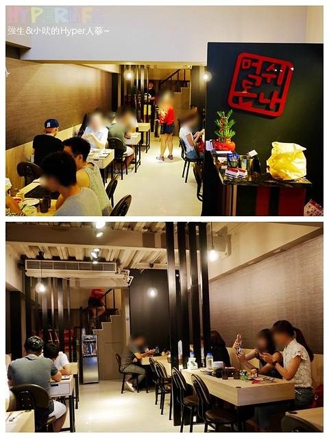 台中三清洞摩西年糕鍋 (5)