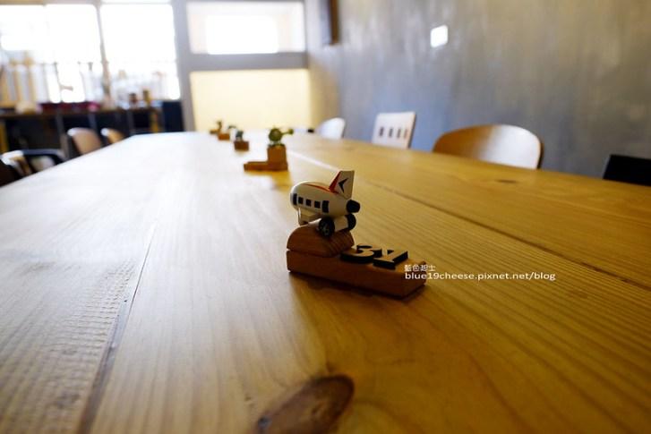 28543179286 58dac36d8b c - 旅圖好咖You Tu Cafe-盤餐巧巴達午時特餐沙拉點心.還有漂亮的微舒打系列飲品.世紀小吃對面