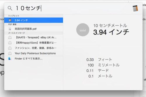 スクリーンショット 2015-05-05 0.31.25