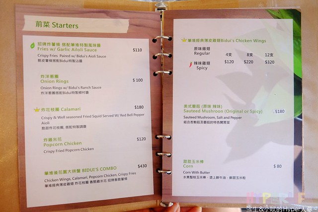 筆堆美式餐廳Bidui Food & Drinks menu (1)