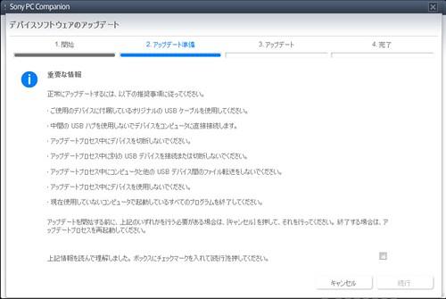 502update006