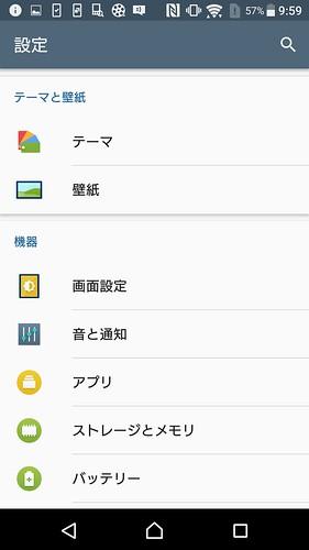 Screenshot_20160703-215928