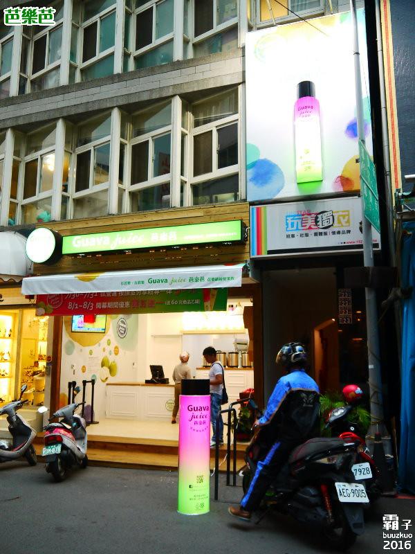 28627536532 82e611f308 b - 【熱血採訪】 芭樂芭繽紛飲料,一中街也有超人氣的彩虹果汁~