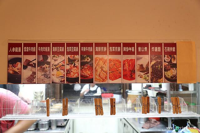吃到飽,桃園,美食,銅盤烤肉,韓味煮藝,韓式料理 @VIVIYU小世界