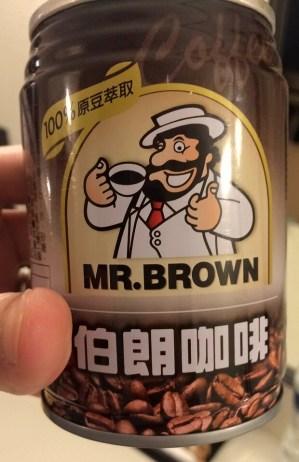 160720 台湾の缶コーヒー