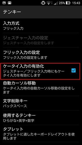 Screenshot_2015-06-02-15-43-13