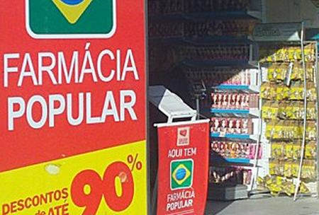 https://i0.wp.com/farmaciapopular.net/wp-content/uploads/2012/11/farmacia-popular-fraldas-geriatricas.jpg