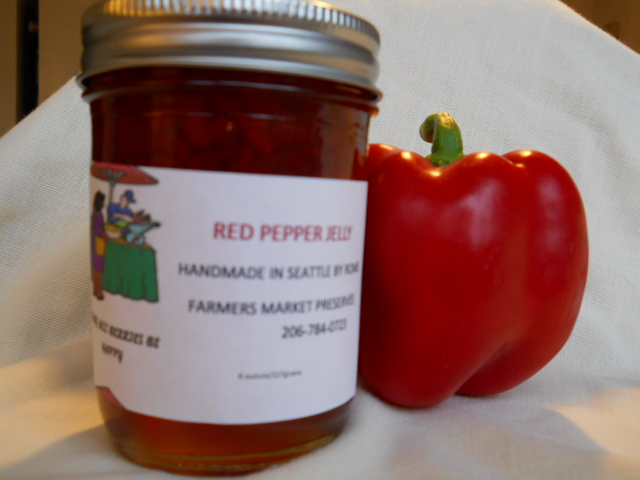 Red Pepper Sauce for Salmon  (2/5)