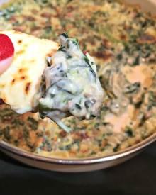 Hot Spicy Spinach & Mushroom Dip (Premium)