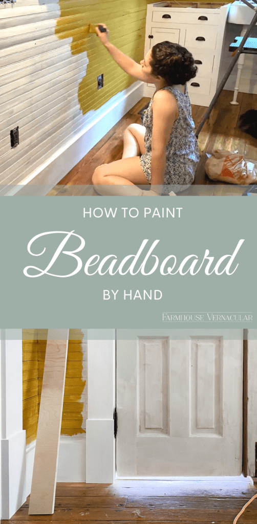 painting beadboard graphic