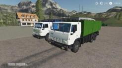 cover_kamaz-53212-szap-8357-20_ilESxmGkIIJnfY_FarmingSimulator.NET