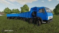cover_kamaz-dump-truck-v1000_8RJTeGScppAloW_FarmingSimulator.NET
