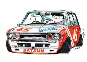 jdm japanese cars datsun draw ozizo nissan illustrations cartoon illustration drift mame stance drawings tuning mazda sketch awesome farmofminds slammed