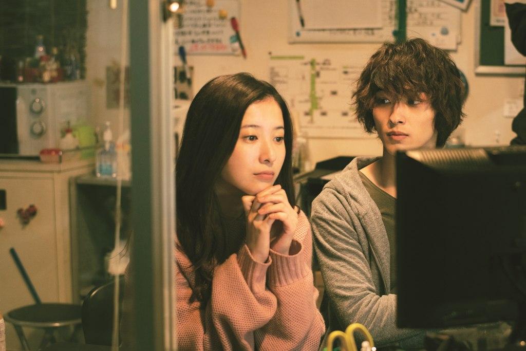 Yuriko Yoshitaka e Ryûsei Yokohama em cena de