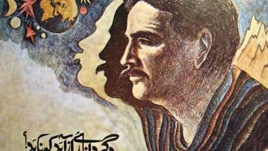 Photo of کلامِ اقبال اور دورِحاضر