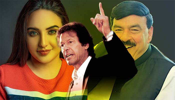 Hareem Shah and failed Government
