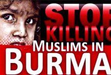 Photo of برما میں قتل عام اور  امت کی غیرت کا امتحان