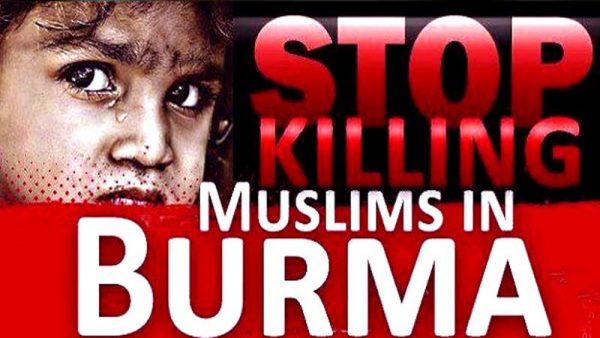 مظلوم برمی مسلمانوں کا قتل عام