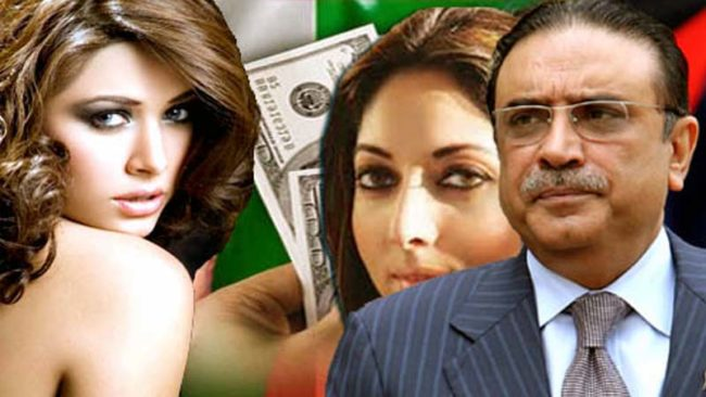 Corruption king mafia of Pakistan politics
