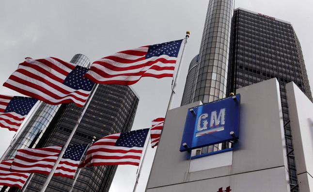 General Motors заплатит $1.2 миллиарда за дефект в системе зажигания