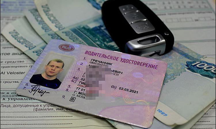 Полмиллиона Россиян могут лишиться прав за неуплату штрафов