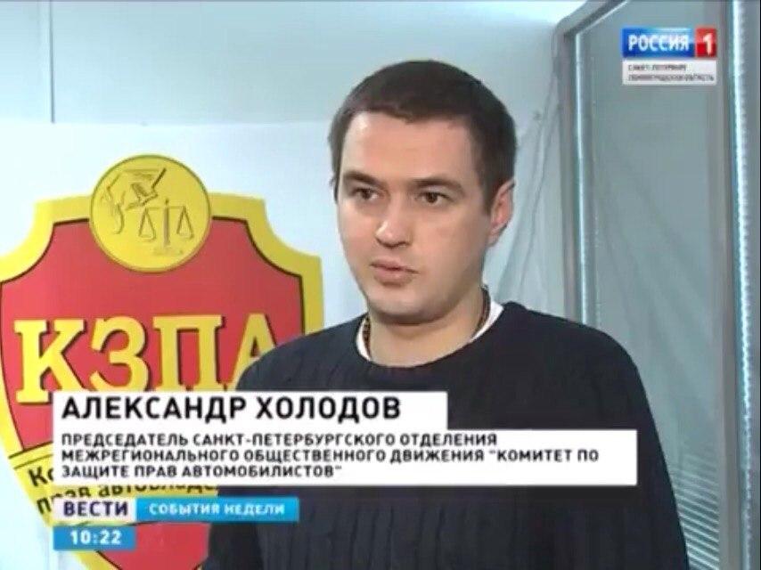 Платную парковочную зону в Петербурге будет развивать частный инвестор