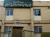 بازداشت سه کارمند دیوان محاسبات اصفهان در جنگ جناحهای رژیم