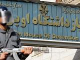 اعتراض و اعتصاب غذا در بند 350 زندان اوین